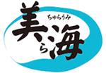Dining ちゅら海